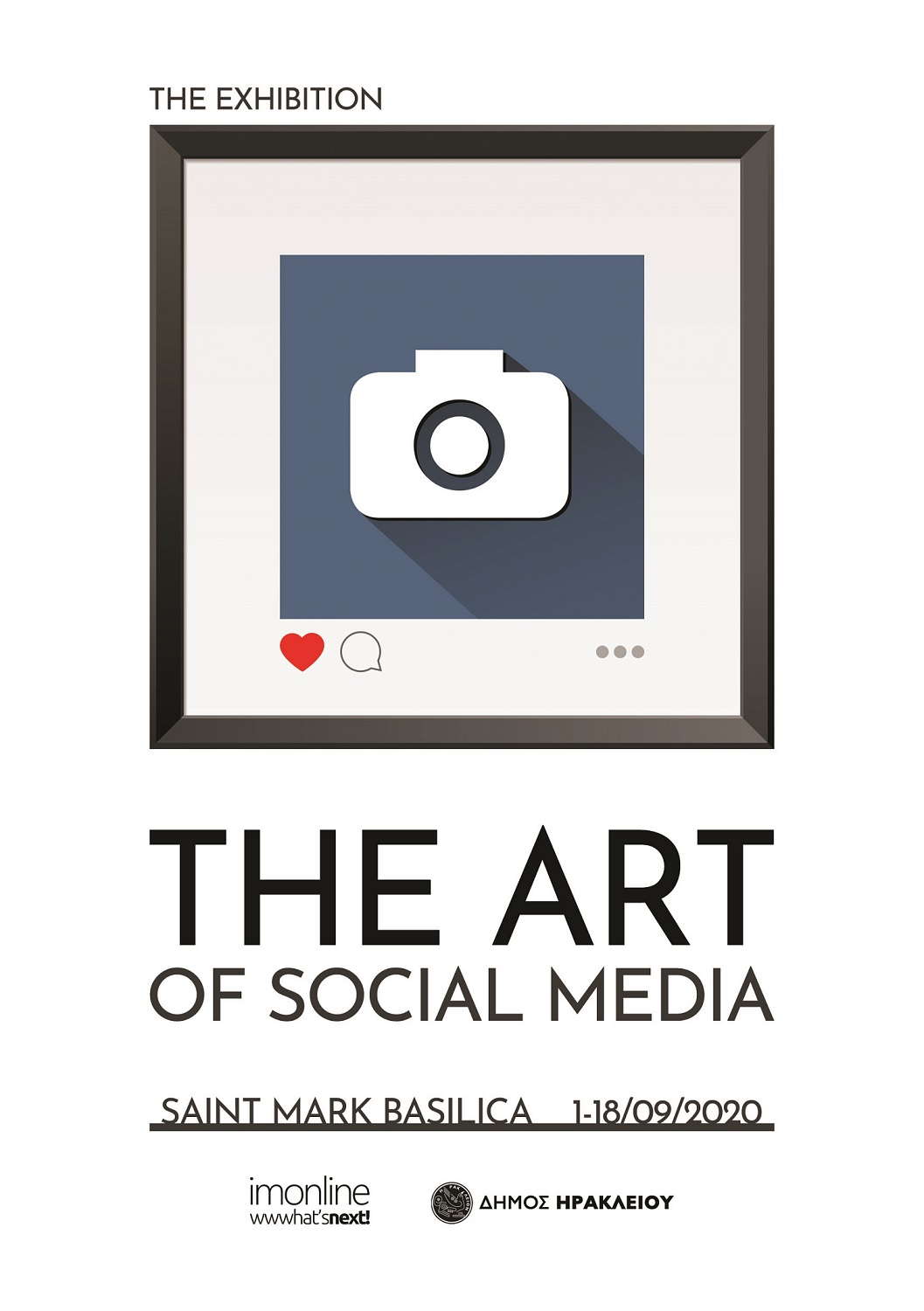 The Art of Social Media 1-5/09/2020