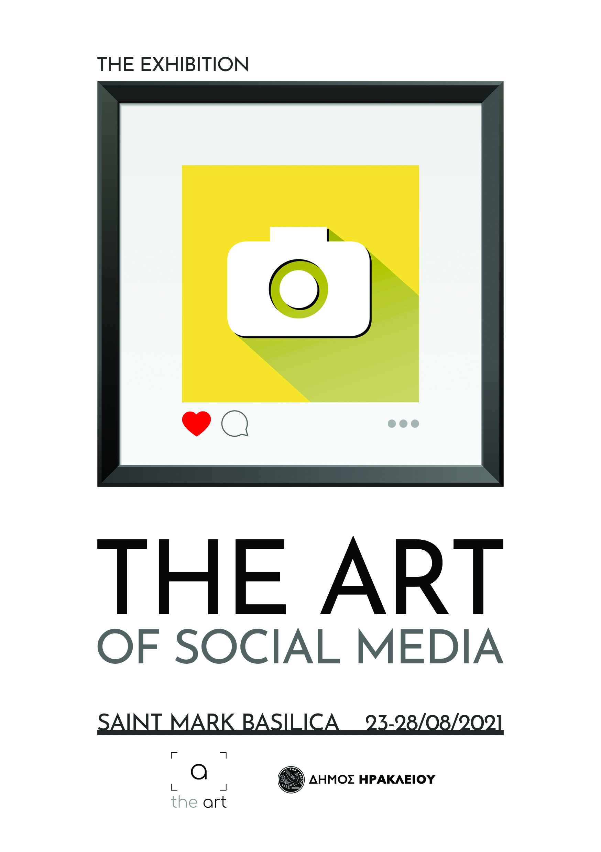 The Art of Social Media