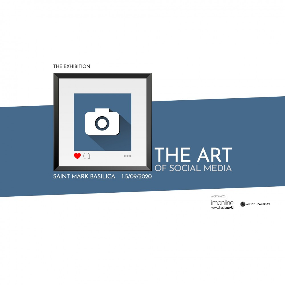 The Art of Social Media 2020 Photo Contest / Exhibition