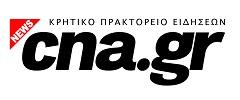 cna.gr