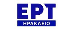ΕΡΤ Ηράκλειο